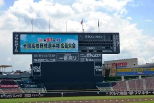 呉港高等学校 - goko.ac.jp