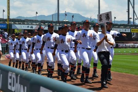 硬式野球部   呉港高等学校