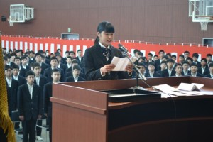 Graduation Ceremony13