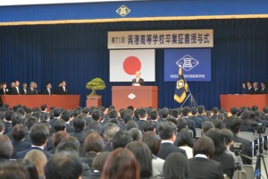 Graduation Ceremony9